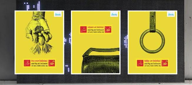 Digital of life - Soap Bus Tickets